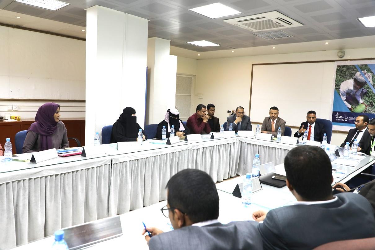ورشة عمل التمويل الصغير والأصغر في اليمن لتعزيز الجودة والانتشار