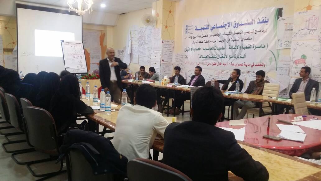 54 شاباً وشابة من صعدة يتأهلون لإغاثة قراهم