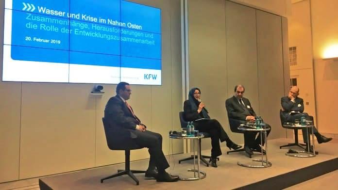 البنك الألماني يعرض نجاح الصندوق في فعالية دولية