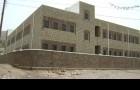 Hassan Mohamed Ali School in Al-qaflah - Al-Dhalie