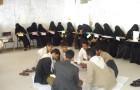 برنامج المتطوعين الريفيين-