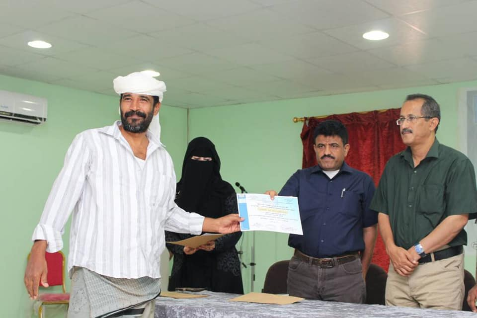 258 teachers concluded active education training in Hadramout