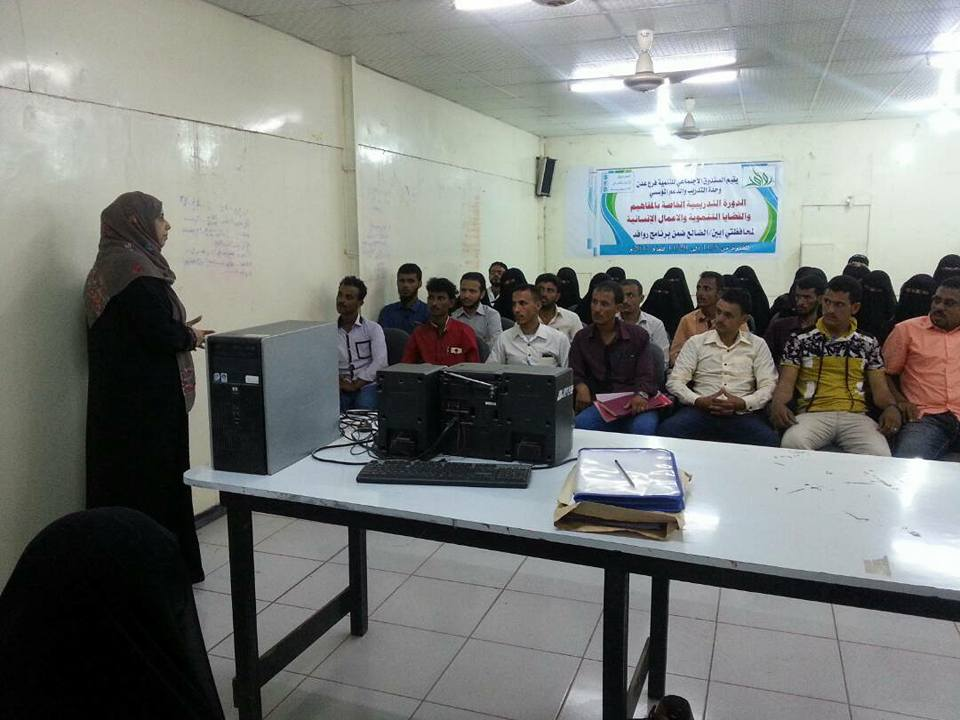 ELD hold a training for 52 vulenteers in Aldhali and Abyan
