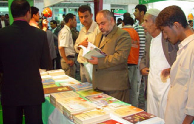 Announcement: SFD participates in the International Book Fair in Sana'a